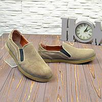 Мужские туфли-мокасины из натуральной замши бежевого цвета. 40 размер