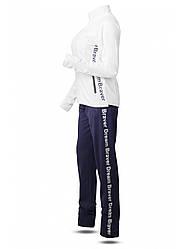 Костюм спортивныйй женский FREEVER GF 5708 молочний