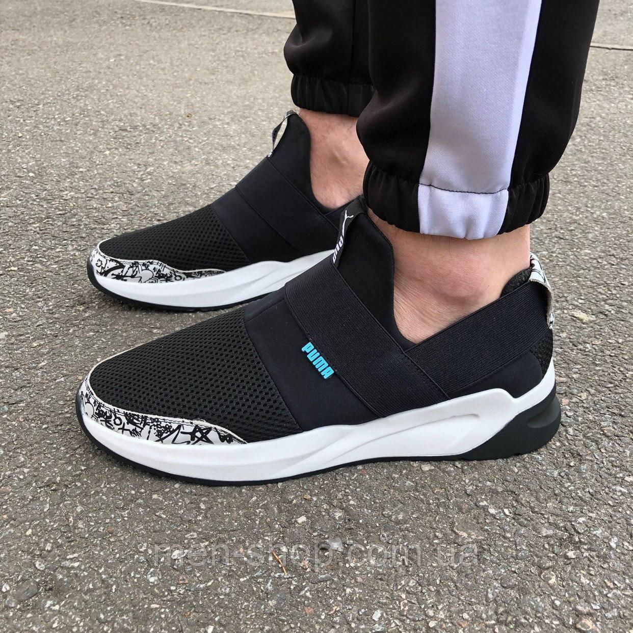 Черные мужские кроссовки в стиле Puma