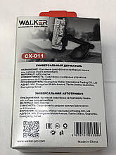 Автотримач walker cx-011 black