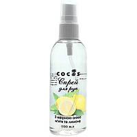 Спрей для рук Cocos Антисептичний спиртовмісний з ефірними оліями М'яка м'яти і Лимона 100 мл