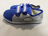 Тканевые серые с синим макасины для мальчика   33  размер, фото 1
