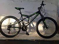 Велосипед Azimut DINAMIC 26 дюймов (2020)