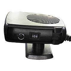 Автомобильный обогреватель салона Avto Heater fan электрический кулер подогрев машины 120Вт от прикуривателя