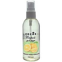 Спрей для рук Cocos Антисептичний спиртовмісний з ефірною олією Апельсина 100 мл