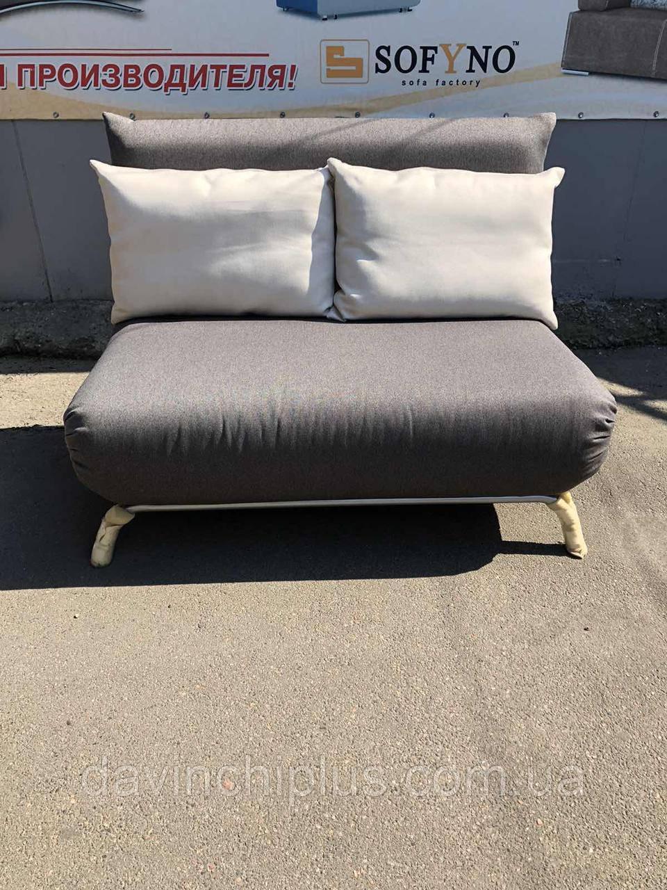 Диван  для кухни и гостиной Смайл со съёмным чехлом 125 см Серый ( Подушки отдельно )