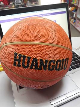 Детский баскетбольный мяч