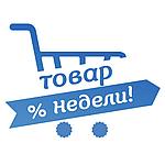 🔥 Товар недели -51%!