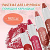 Помада-олівець LAMBRE PASTELLE ART LIP PENCIL
