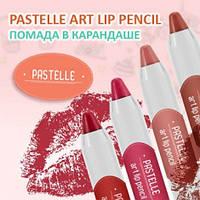 Помада-олівець LAMBRE PASTELLE ART LIP PENCIL, фото 1