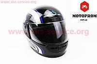 Шлем для мото скутер мопед Шлем закрытый HF-101 размер L- ЧЕРНЫЙ с сине-серым рисунком Q233-BL (KUROSAWA)
