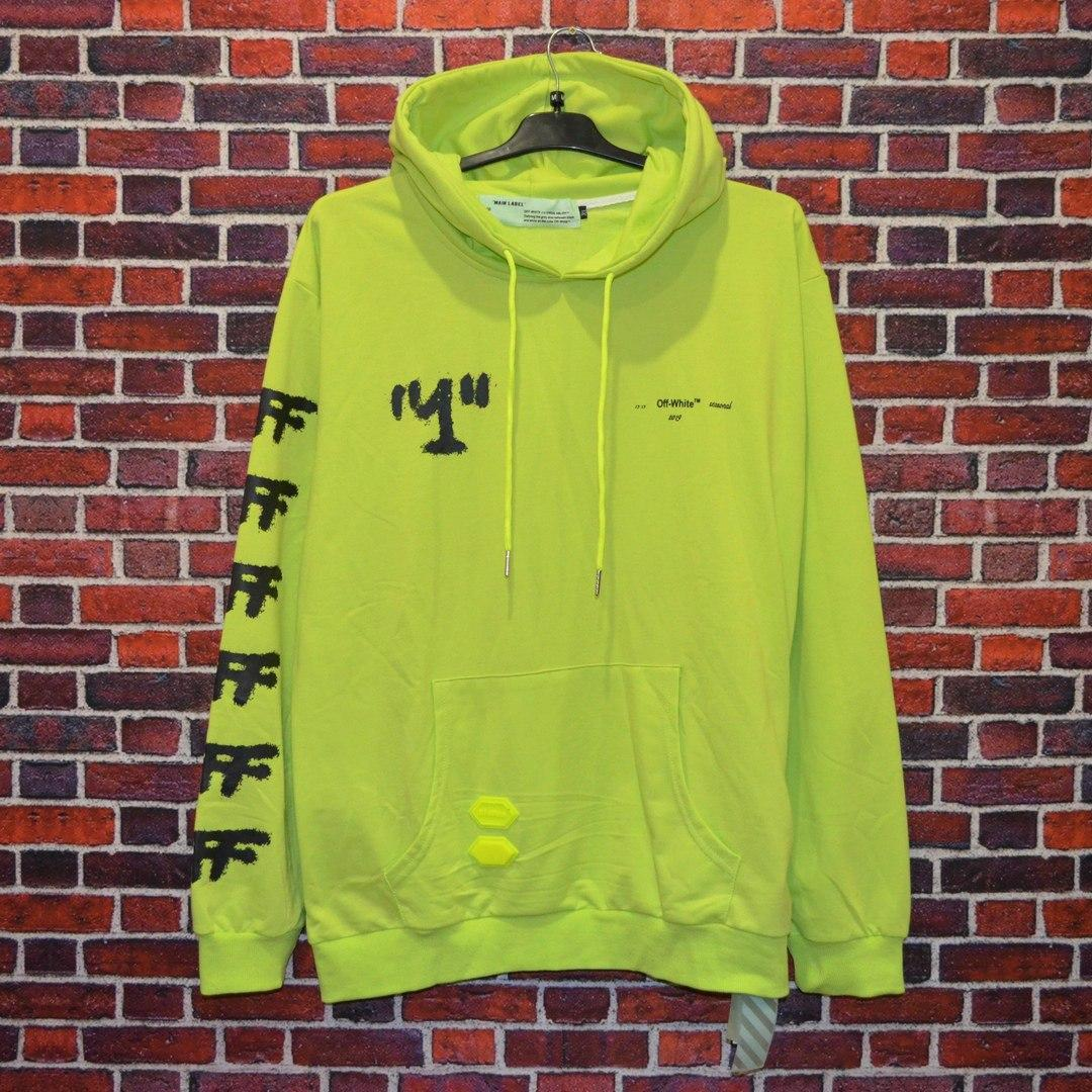 Толстовка Off-White Whire 2019