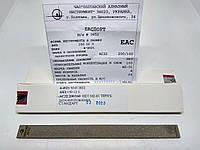 Алмазный брусок 150х12х3  200/160 - формирование РК