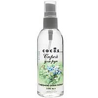 Спрей для рук Cocos Антисептический спиртосодержащий с эфирным маслом Можжевельника 100 мл