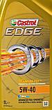 Моторне масло Castrol EDGE Titanium FST 5W-40-1 л, фото 3