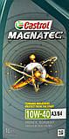 Моторне масло Castrol Magnatec A3/B4 10W-40 1 л, фото 3