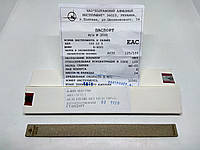 Алмазный брусок 150х12х3  125/100 - черновая заточка