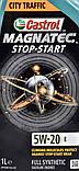 Моторное масло Castrol Magnatec Stop-Start E 5W-20 1 л, фото 3
