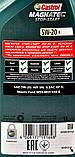Моторное масло Castrol Magnatec Stop-Start E 5W-20 1 л, фото 4