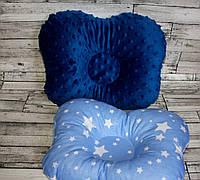 Подушка ортопедическая для новорожденного бабочка Плюш Минки