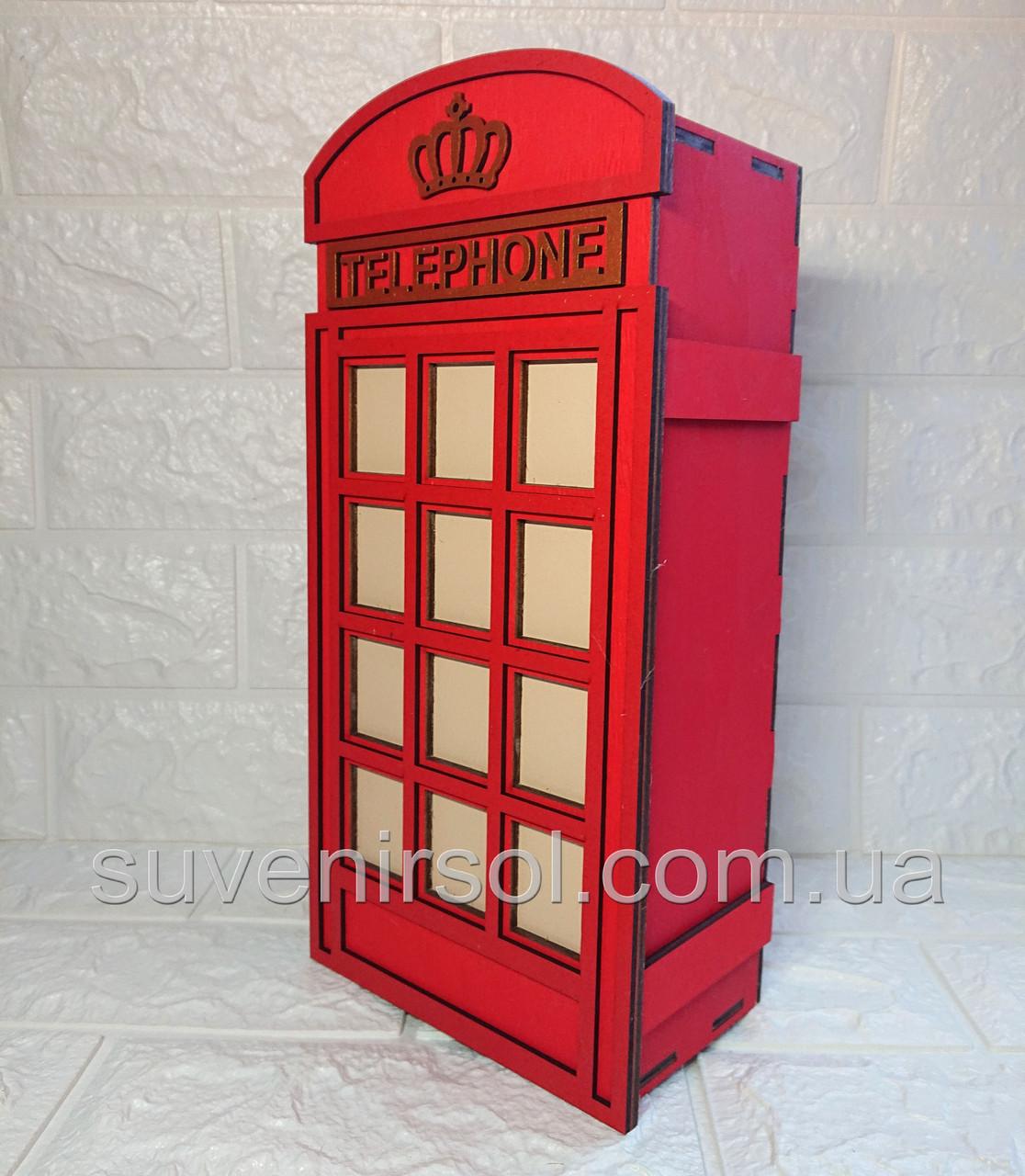 Ключница  Телефонная будка