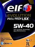 Моторне масло Elf Evolution Full-Tech LSX 5W-40-1 л, фото 3