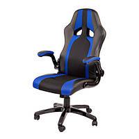 Крісло комп'ютерне Miscolc чорно/синє