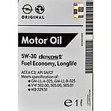 Моторное масло General Motors Dexos2 5W-30 1 л, фото 2