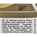 Моторное масло General Motors Dexos2 5W-30 1 л, фото 5
