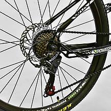Велосипед Спортивный CORSO AIRSTREAM 26 дюймов, фото 3