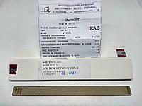 Алмазный брусок 150х12х3  28/20 - чистовая заточка