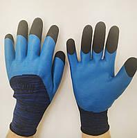 Перчатки стрейчевые с нитриловым напылением, сине-черные, размер 10