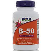Витамины и минералы NOW B-50, 100 вегакапсул