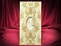 Красивые золотистые пригласительные с узорами (арт. 5465), фото 1