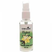 Спрей для рук Cocos Антисептичний спиртовмісний з ефірною олією Ванілі 50 мл