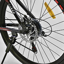 Велосипед Спортивный CORSO DRAGON 26 дюймов, фото 3
