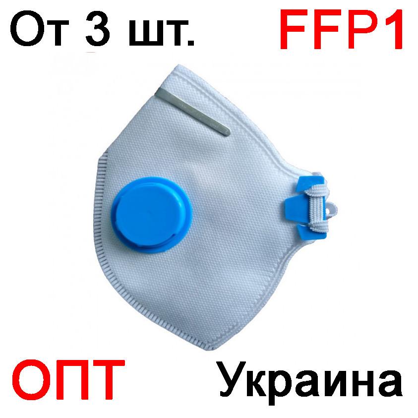 Защитная маска респиратор Спектр 1К FFP1 (аналог Росток, фиксатор на переносице,клапан, маска респіратор)