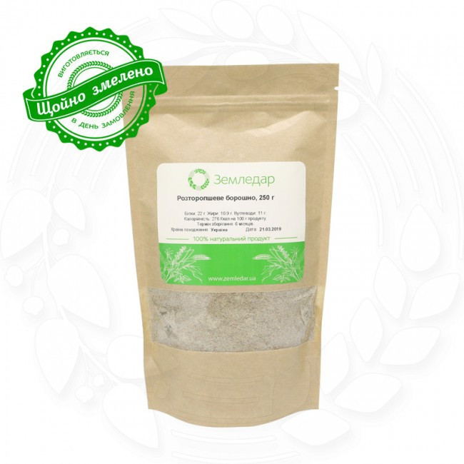 Борошно розторопші 0,25 кг сертифіковане без ГМО