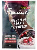 Заменитель питания Power Pro Каша Femine злаки с протеином 30%, 50 грамм Вишня