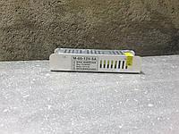 Негерметичные (перфорированые IP20) блоки питания M 60Вт 12В 5А