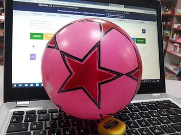 Мячик для детей розовый с рисунком звездочки