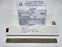 Алмазный брусок 150х12х3  1/0 -  полирование