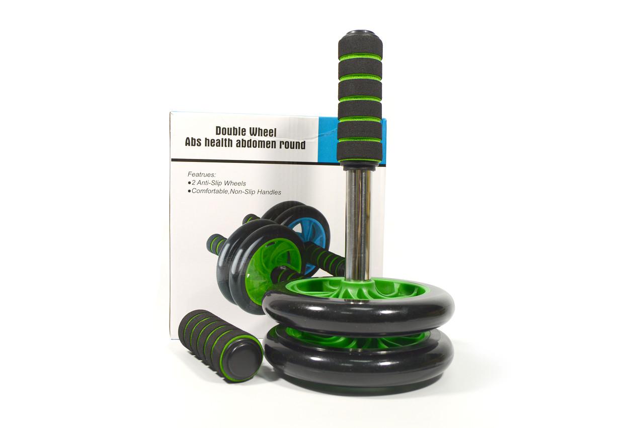 Фитнес колесо для пресса Double wheel Abs health abdomen round (WM-27) (домашний тренажер-колесо для пресса)