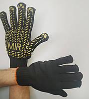 """Перчатки хозяйственные, строительные ХБ с ПВХ точкой """"Mir"""", размер 11"""