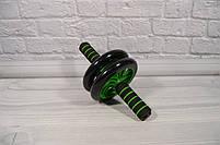 Фитнес колесо для пресса Double wheel Abs health abdomen round (WM-27) (домашний тренажер-колесо для пресса), фото 5