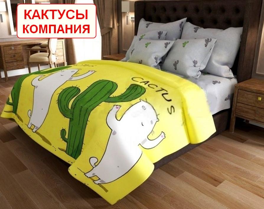 Двоспальний комплект з простирадлом на резинці - Кактус, компанія