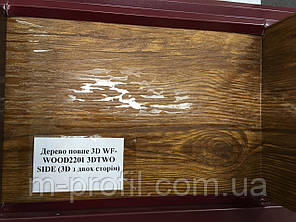 "Блок-хаус ""Брус"" 0,40 Дерево светлое 3D WF-WOOD2201 (3D с двох сторон, фото 2"