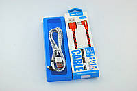 Кабель Micro USB Sertec ST-056L 2.4A 1m (Г-образный, метал. коннектор, круглый) White