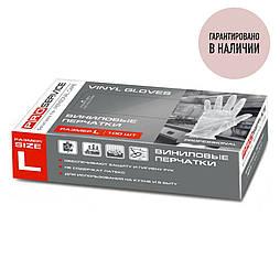 Виниловые перчатки PRO SERVICE Vinyl Gloves Professional, 100 шт