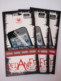 "Защитная пленка Nokia 1020 Red Angel Shock Proof ""Акционная цена"""